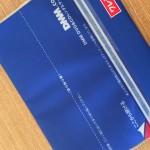 【DMM.comレンタル】無料で新作DVDを8枚借りちゃおう大作戦。再利用可能な封筒に感動ヽ(;▽;)ノ