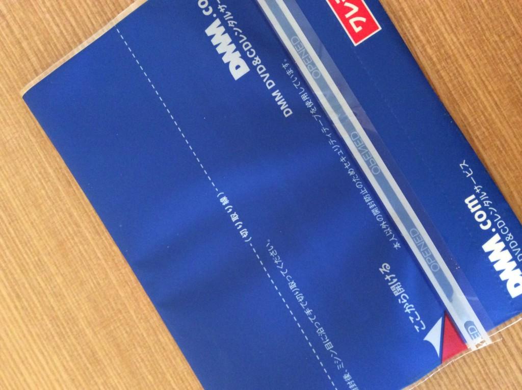 【DMM.comのDVDレンタル】返却方法!30日無料キャンペーンがお得
