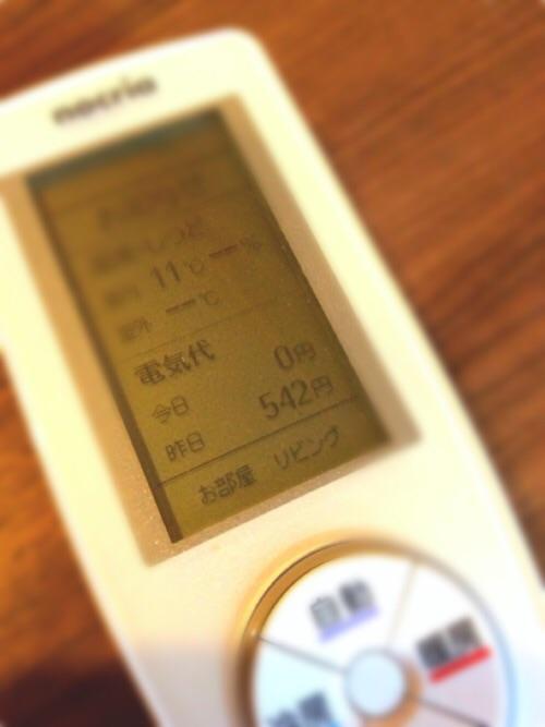 暖房費 節約