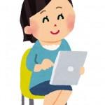 ママのストレスを減らすために出産準備リストに加えたいこと。