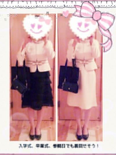 入学式 入園式 卒業式 卒園式 ママコーデ 楽天 スーツ