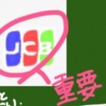 節約主婦の楽天カードのお得な使い方・使い道・活用法!裏ワザまとめ☆