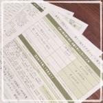 夢から始まるずぼら家計管理の無料ダウンロードどうぞー!日々の家計簿不要。