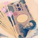 お金がないなら1000円札に両替すべし。お金好きはご飯好き!