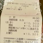 2015年スタジオアリス七五三早撮り第一弾撮影☆10303円でぴったり!