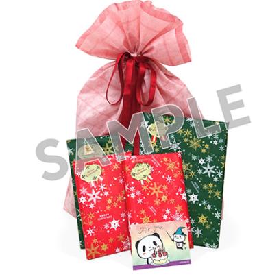 楽天ブックスのギフトラッピング(300円)の包装内容の画像