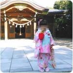スタジオアリスの七五三レンタル着物レポート☆時間・料金・返却方法は?