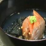鮭茶漬け・水菜サラダレシピと夫婦円満法!11月18日のホンマでっかTV放送内容