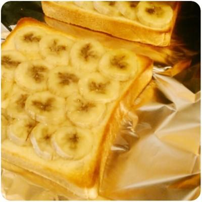 バナナトースト