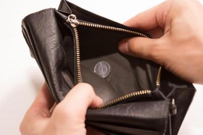 財布 お金がない