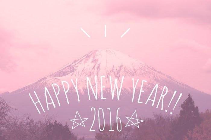 新年 画像