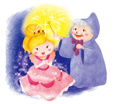 シンデレラと魔法使いのイラスト画像