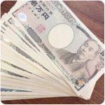 お金が貯まる人・貯まらない人の特徴!経済門倉先生他 ホンマでっかtv8/24