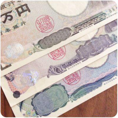 お札のキラキラ部分は1000円札にはないことを写した写真画像