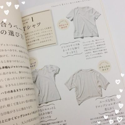 骨格診断(ウェーブ、ストレート、ナチュラル)の白Tシャツの選び方画像