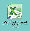 エクセルのロゴマーク画像