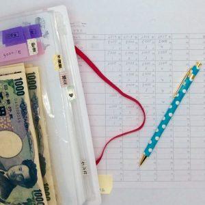 家計簿のつけ方で悩んだ時の問題解決法(使用月と支払月・残高が合わない・給料日始まりなど)