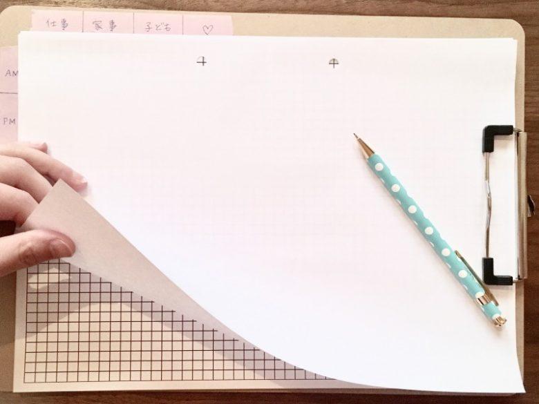 自作のエクセル方眼用紙