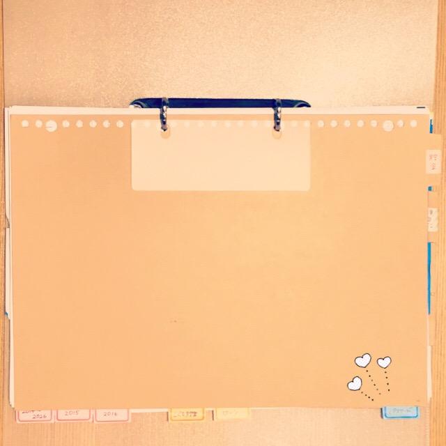 hanaのお金ノート/パスワード管理