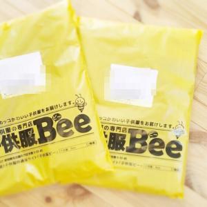 楽天市場1位 こども服Beeのストレッチスキニーパンツ口コミレビュー
