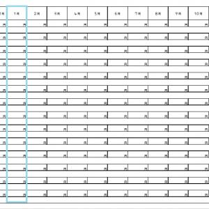 かわいい袋分け家計簿(生活費・積み立ての推移)フォーマット