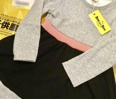 楽天市場の韓国子供服Beeの女の子冬ワンピース口コミ