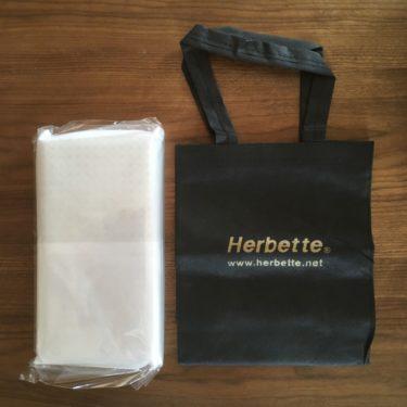 楽天市場で購入した牛革クロコダイル型財布のラッピング(外観・袋)写真画像